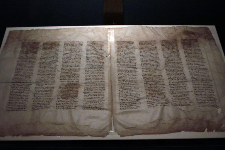 Листы из Синайского кодекса. IV в.