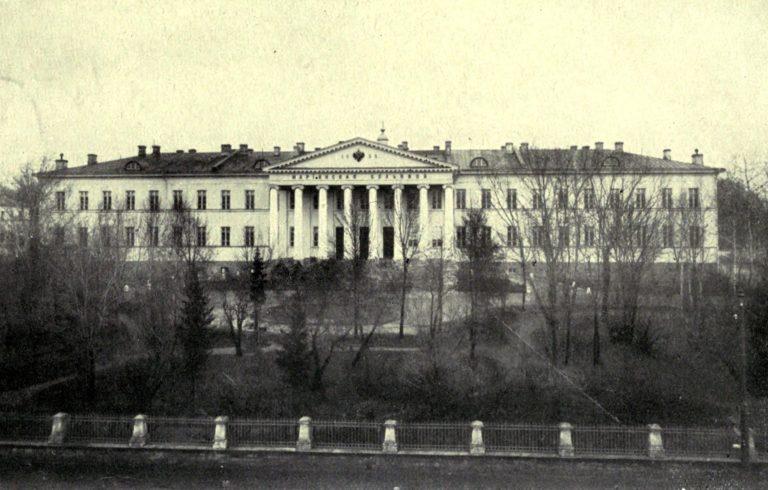 Мариинская больница для бедных. Москва, кон. XIX в.