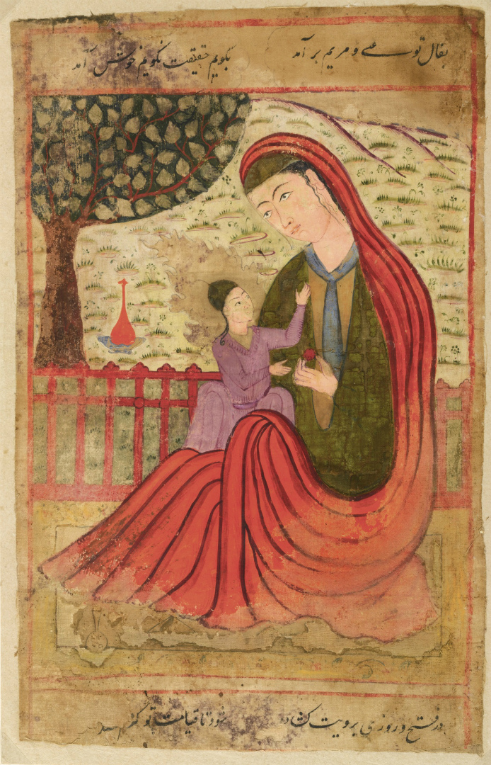 Марьям и Иса (Мария и Иисус). Индия, ок. 1580