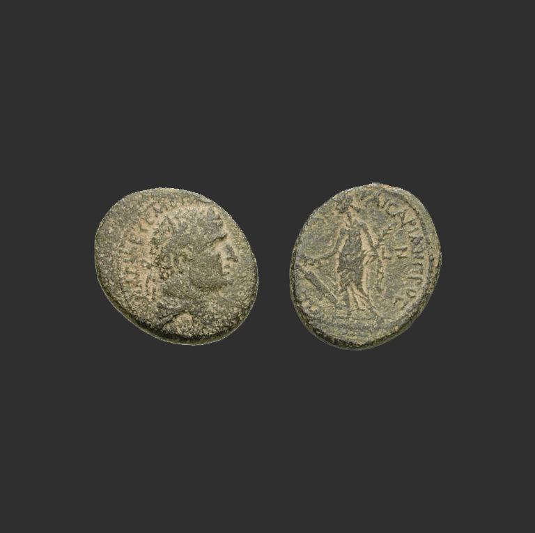 Медная монета Ирода Агриппы I. Кесария Приморская, 37-43 гг.