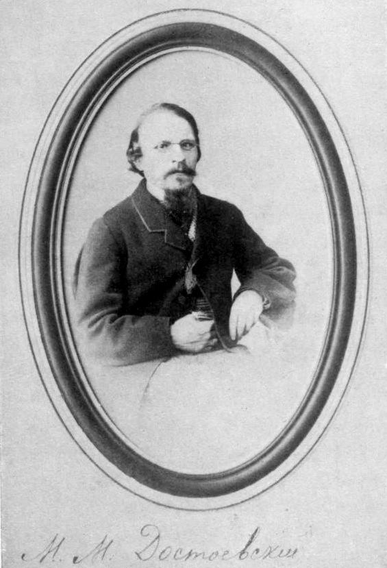 Михаил Михайлович Достоевский (1820–1864), брат писателя