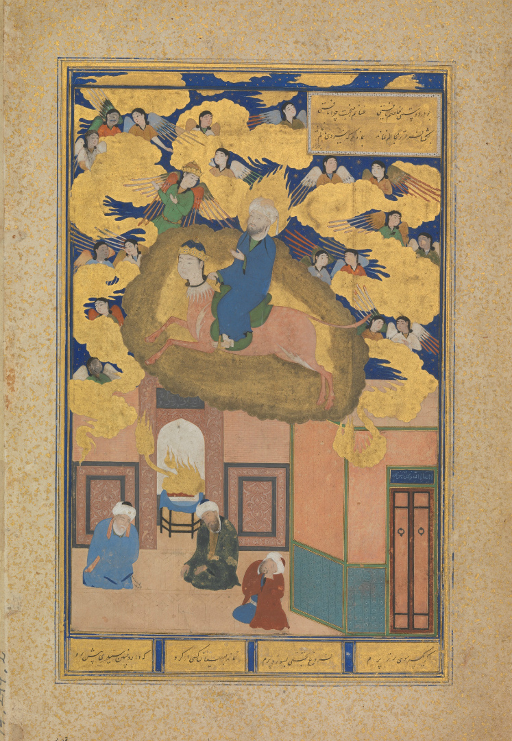 Мирадж пророка Мухаммада. Ок. 1525–1535