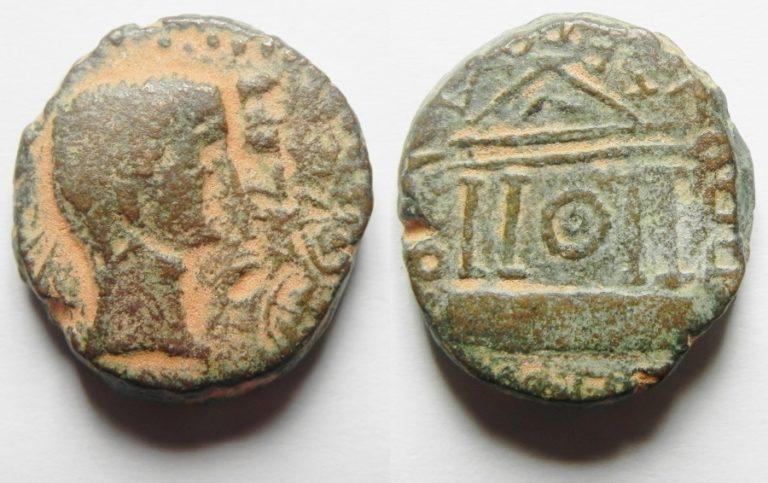 Монета Ирода Филиппа с изображением римского императора