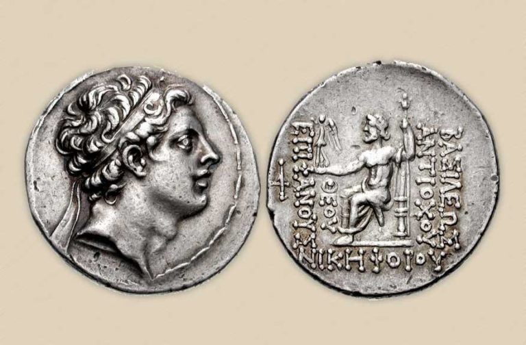 Монета с изображением Антиоха IV Эпифана (ок. 215 – 164 г. до н. э.)