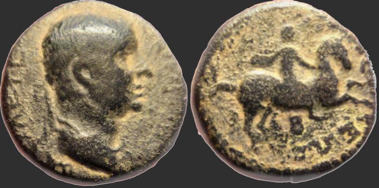 Монета с изображениями Ирода Агриппы I (слева) и его сына Агриппы II на лошади. 37–38 гг. н. э.