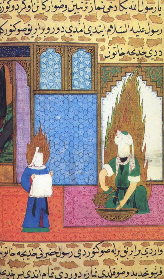Мухаммад и Хадиджа совершают первое омовение перед молитвой. Турция, ок. 1594