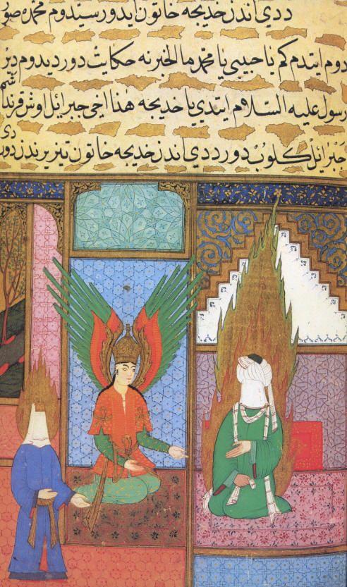 Мухаммад и ангел Джабраил. 1595