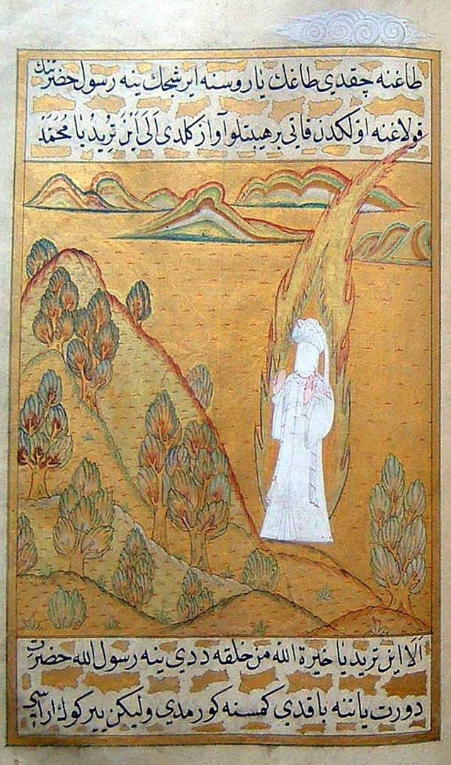 Мухаммад получает Откровение в пещере Хира. 1595–1596