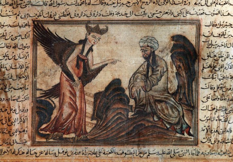 Мухаммад получает первое откровение через ангела Джабраила. 1307