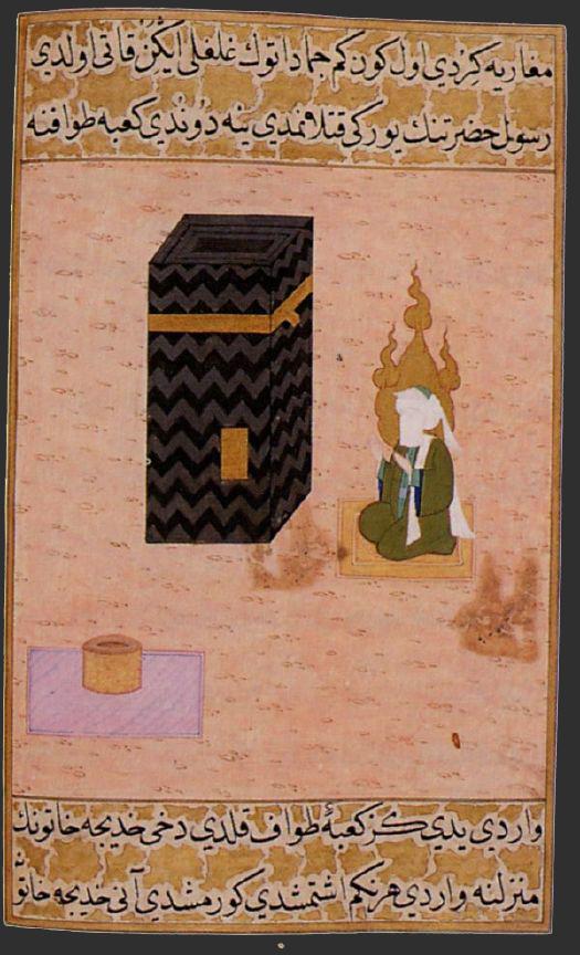 Мухаммад у Каабы. 1595–1596