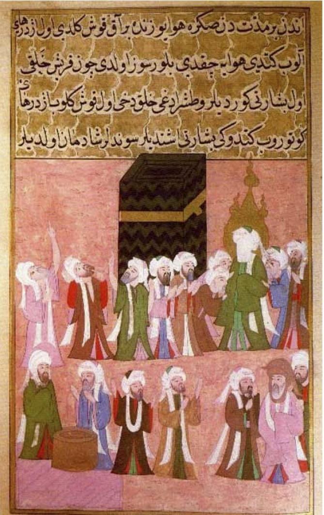 Мухаммад в Каабе. Ок. 1595