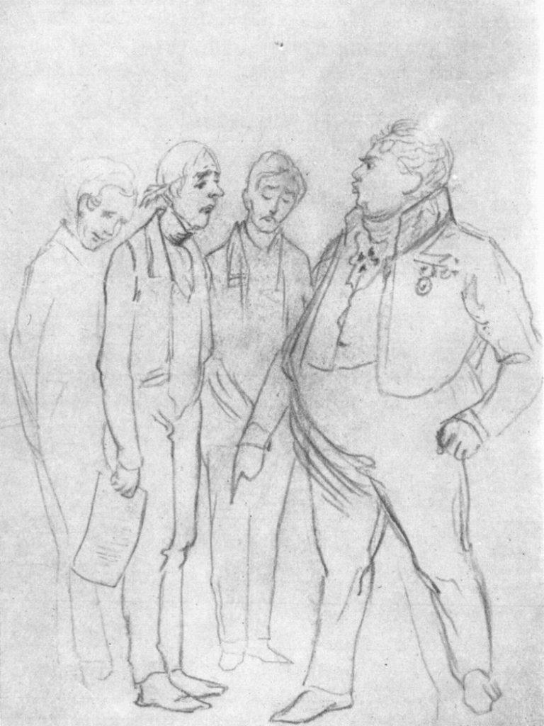 Начальник и подчиненные. 1840-е