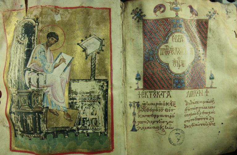 Начало Евангелия от Луки. XI–XII вв.