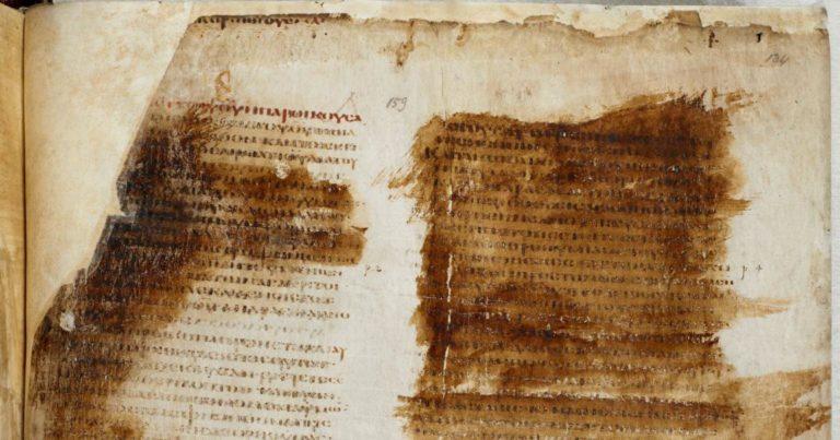 Начало Первого послания св. Климента Римского к Коринфянам. Александрийский кодекс. V в.