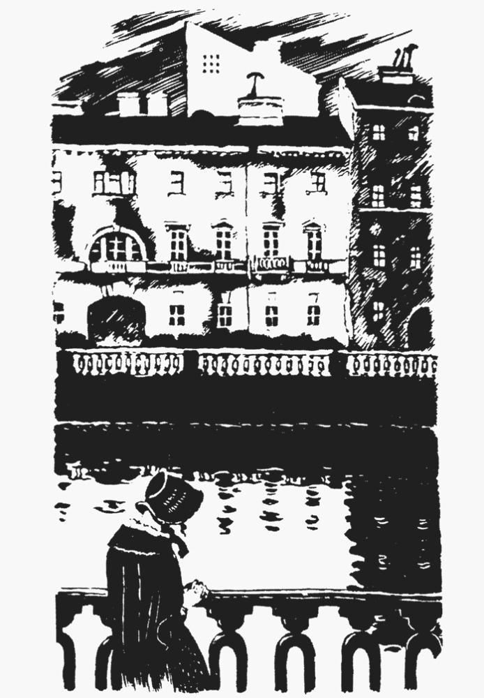 Настенька. Иллюстрация к повести «Белые ночи». 1922