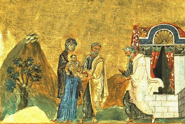 Обрезание Господне. 979–989