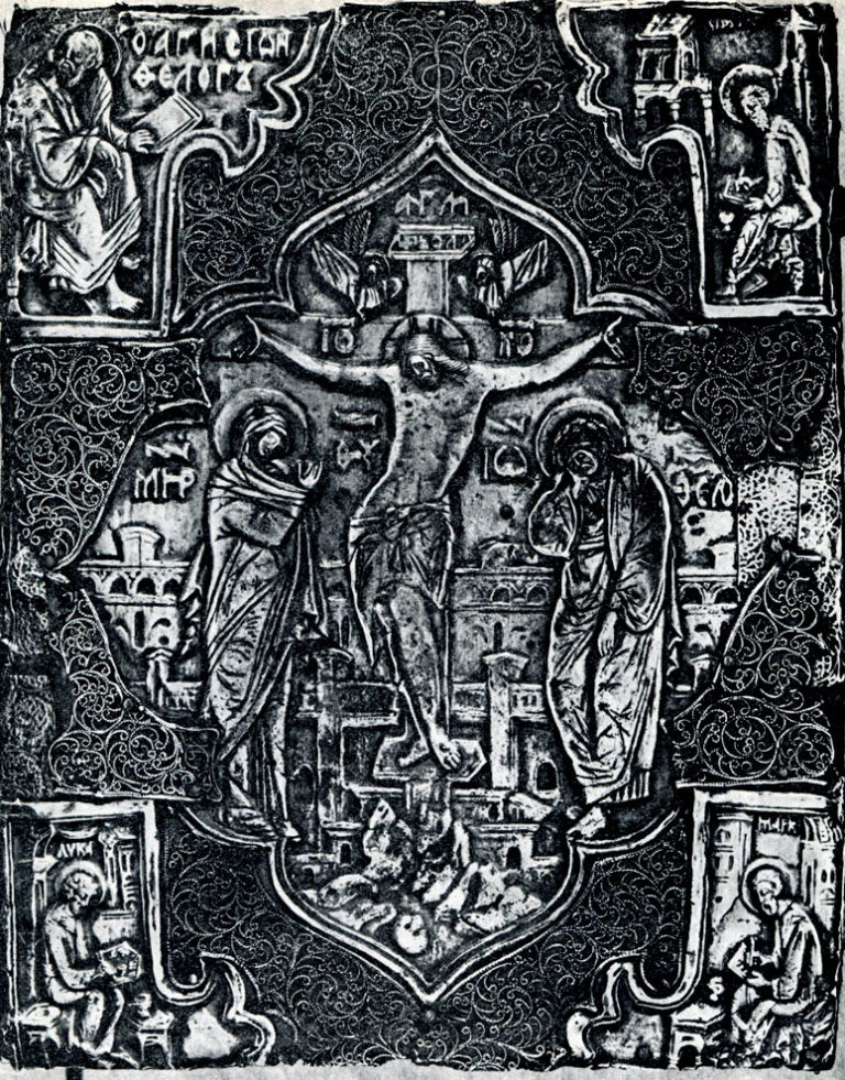 Оклад Евангелия. I треть XV в.