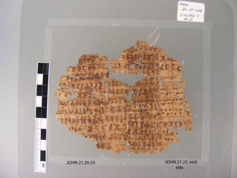 Окончание Евангелия от Иоанна. IX–X вв.
