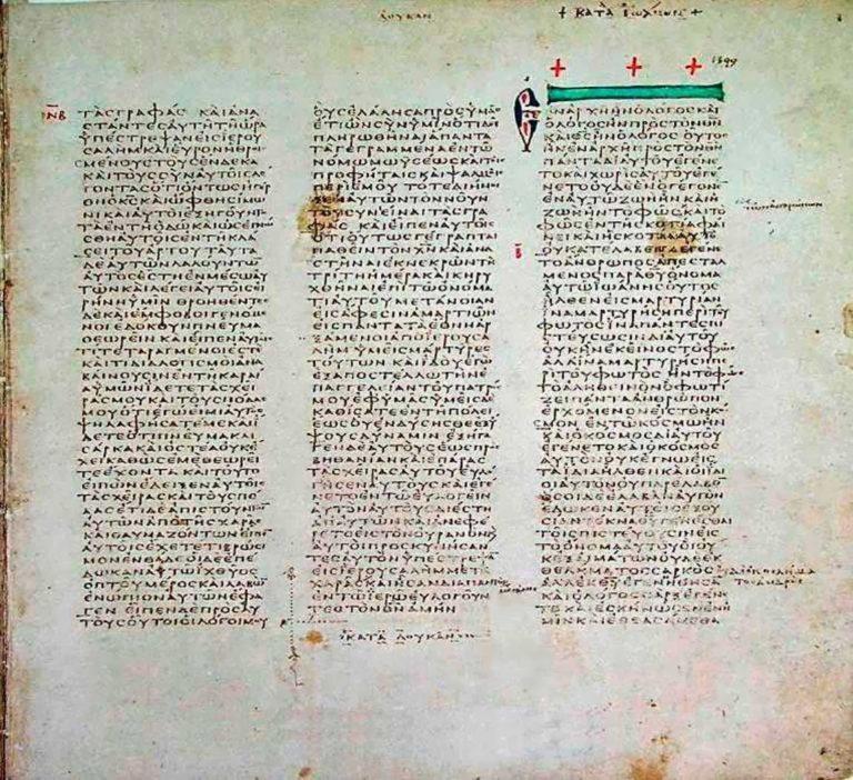 Окончание Евангелия от Луки и начало Евангелия от Иоанна. Ватиканский кодекс 1209. Сер. IV в.