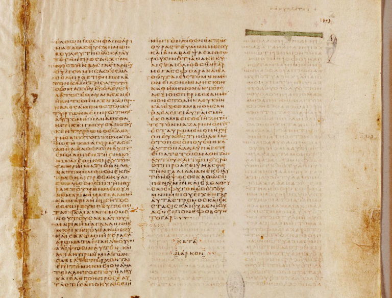 Окончание Евангелия от Марка. Сер. IV в.
