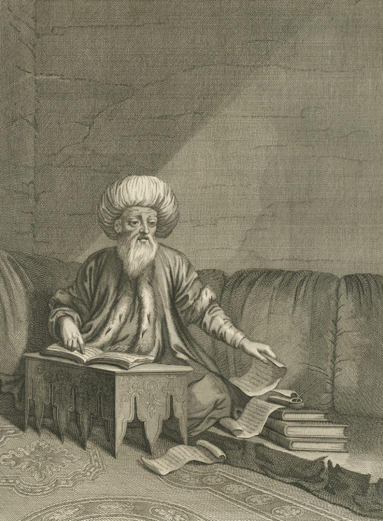 Османский ученый за работой. 1714