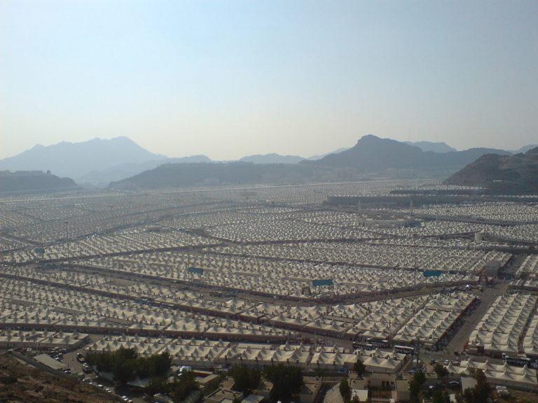 Палатки паломников в долине Мина