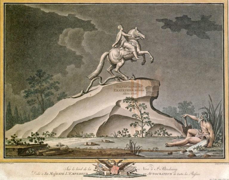 Памятник Петру I. 1799