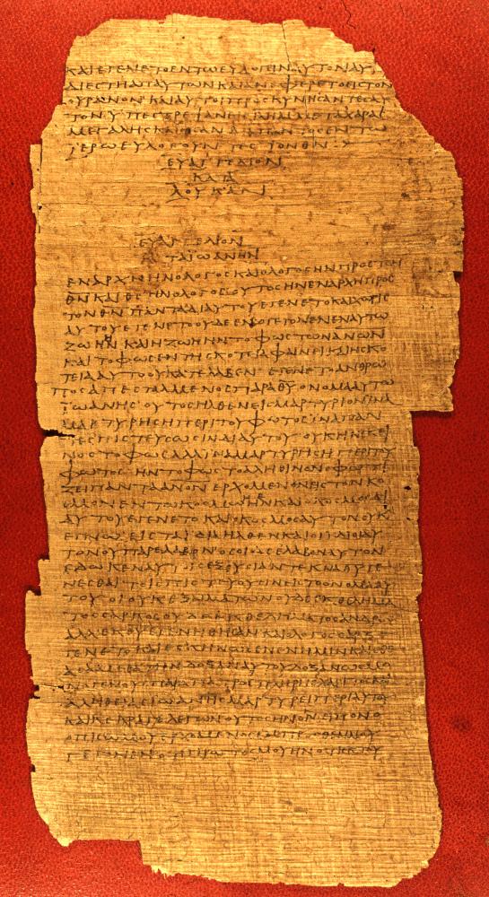 Папирус 75, содержащий, возможно, древнейший известный фрагмент Евангелия от Луки. II–IV вв.