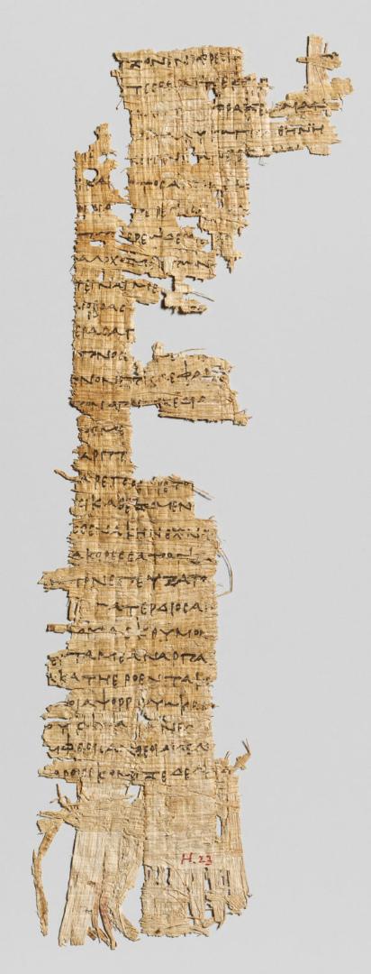 Папирус с фрагментом «Одиссеи» Гомера. Ок. 285—250 гг. до н. э.