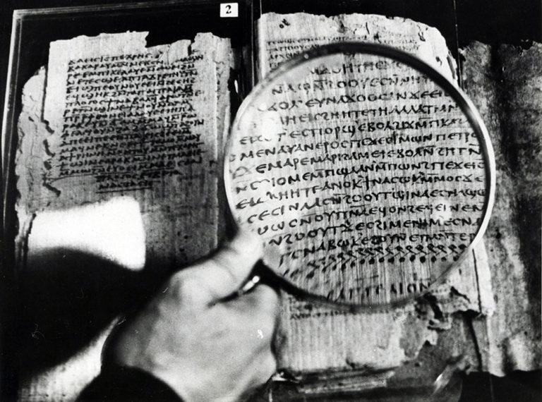 Папирусный кодекс II, обнаруженный при раскопках в Наг-Хаммади. III–IV вв.
