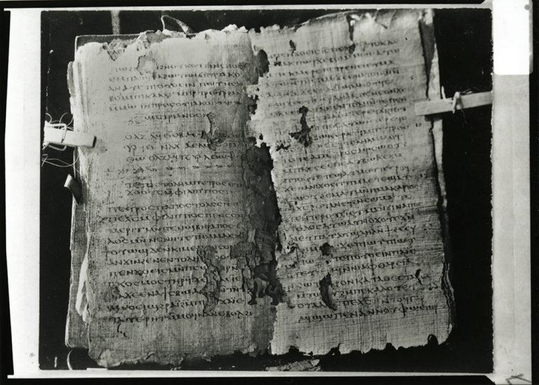 Папирусный кодекс VIII из Библиотеки Наг-Хаммади. III–IV вв.