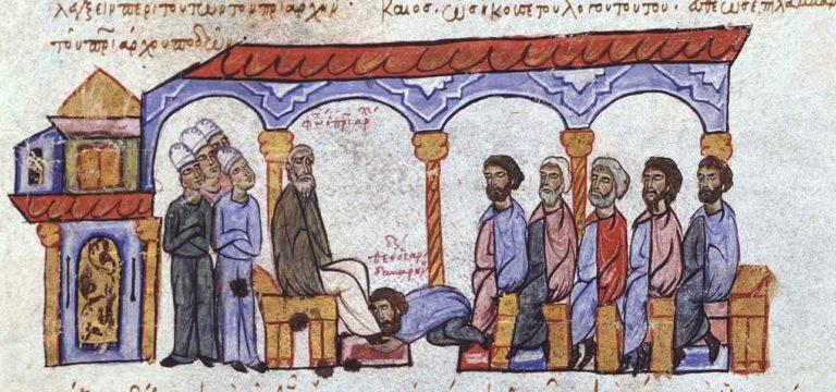 Патриарх Фотий I Константинопольский на престоле. XIII в.