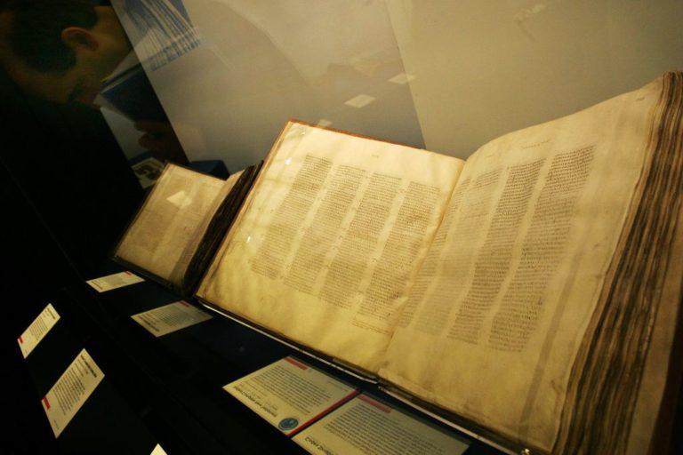 Переплетённый Синайский кодекс. IV в.