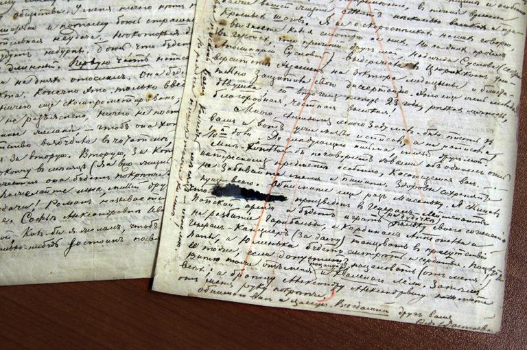 Письмо Ф. М. Достоевского племяннице, С. А. Ивановой. Женева, январь 1868