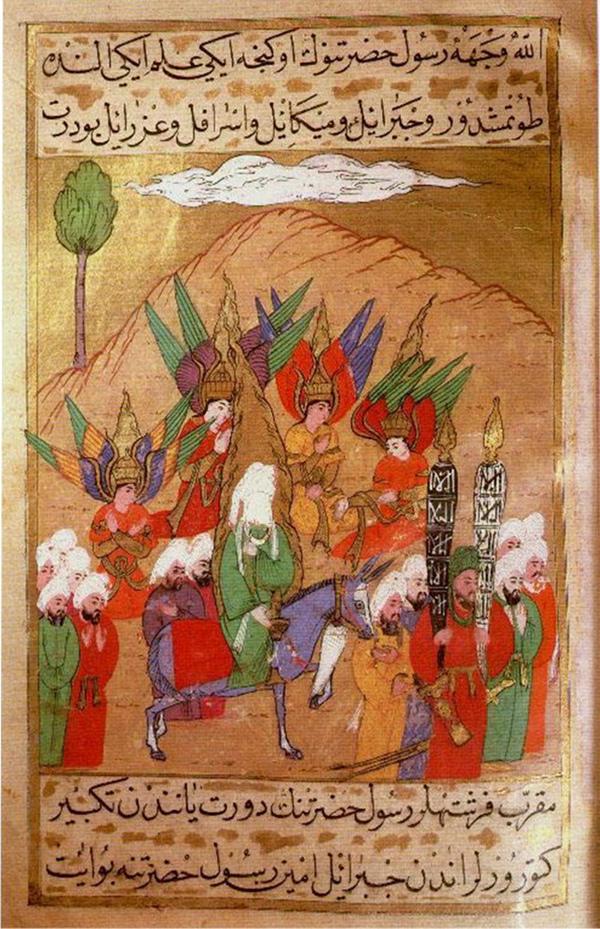 Поход Мухаммада и его сподвижников на Мекку (630 г.) в сопровождении ангелов Гавриила, Михаила, Исрафила и Азраила. Османская империя, XVI в.