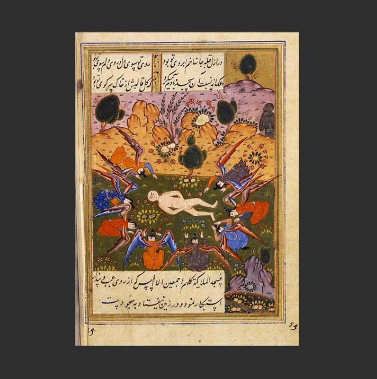 Поклонение ангелов Адаму. Иран, ок. 1575
