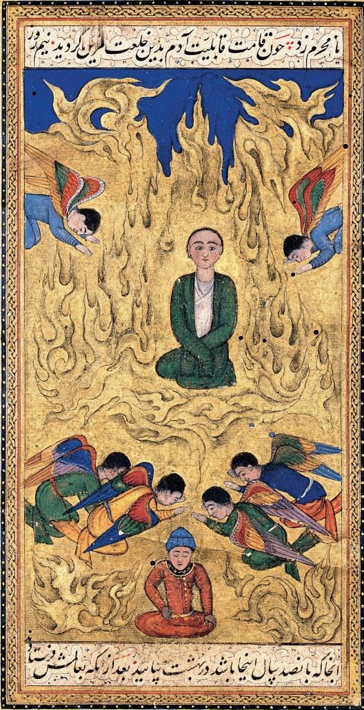Поклонение ангелов Адаму. Ок. 1650