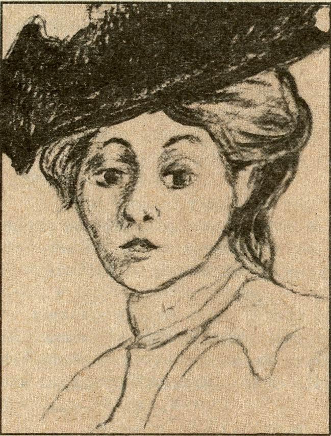 Портрет Екатерины Фёдоровны Юнге. 1873