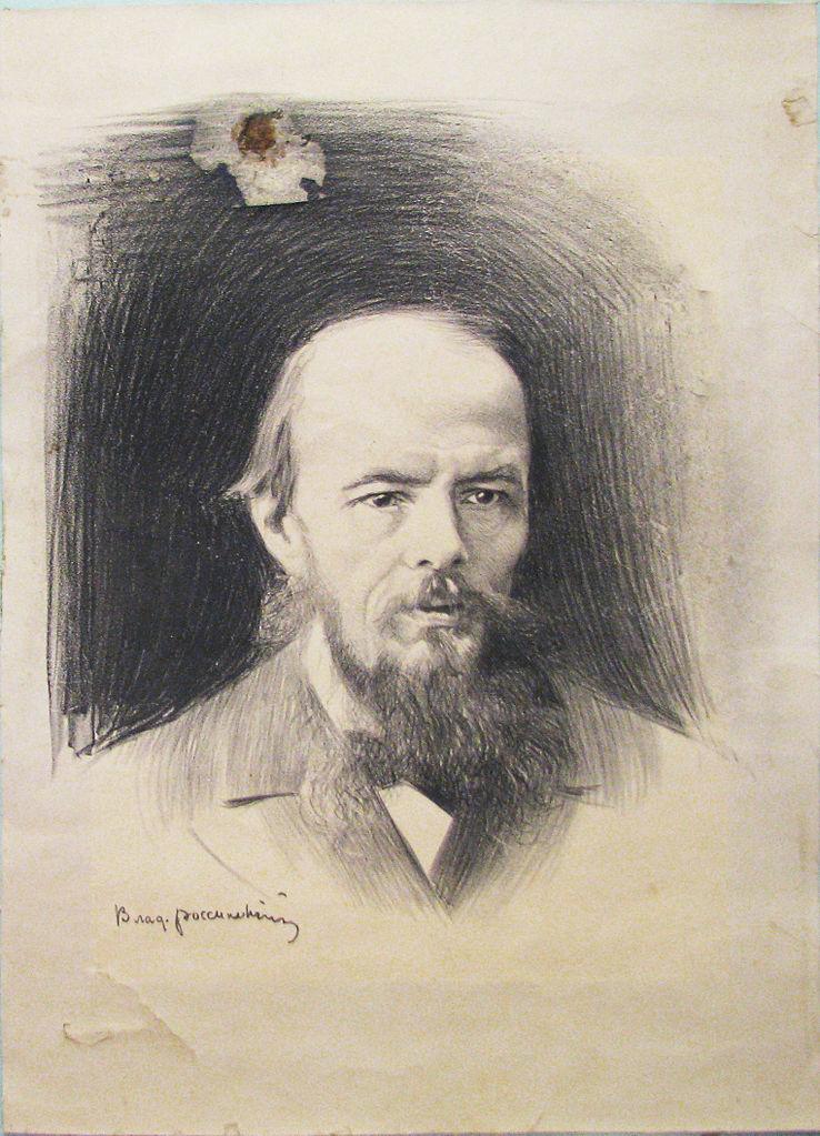 Портрет Ф. М. Достоевского. 1906