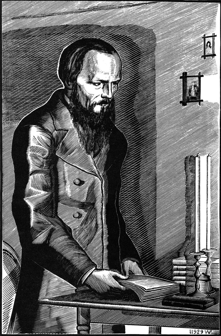 Портрет Ф. М. Достоевского. 1929
