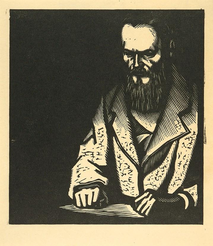 Портрет Ф. М. Достоевского. 1970