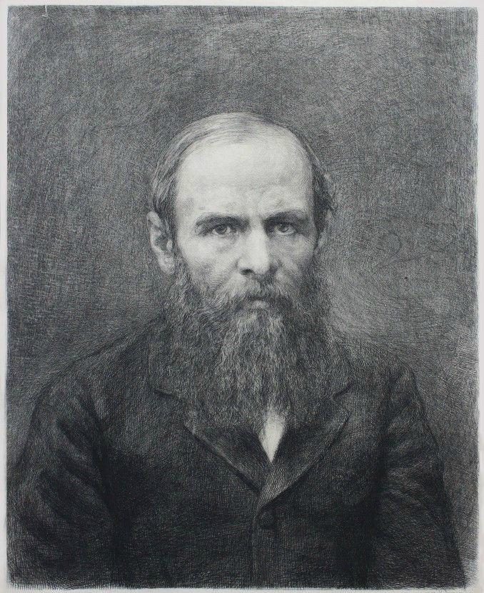Портрет Ф. М. Достоевского