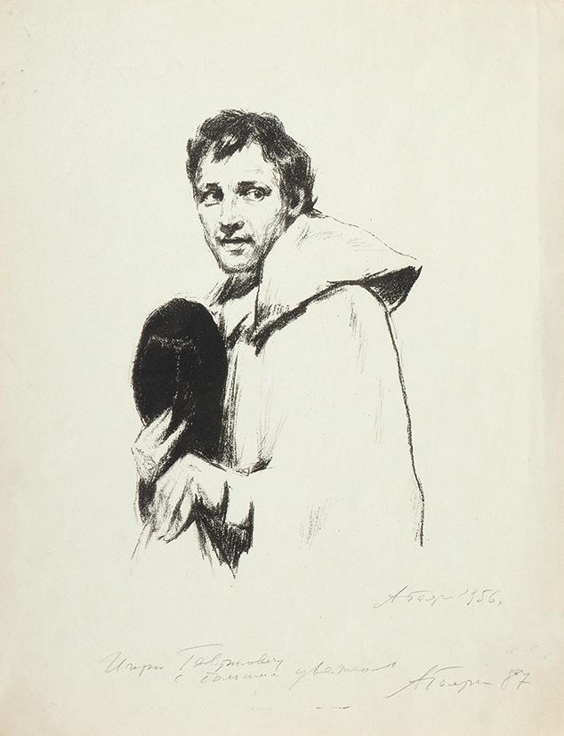 Портрет актёра И. Смоктуновского в роли князя Мышкина. 1956