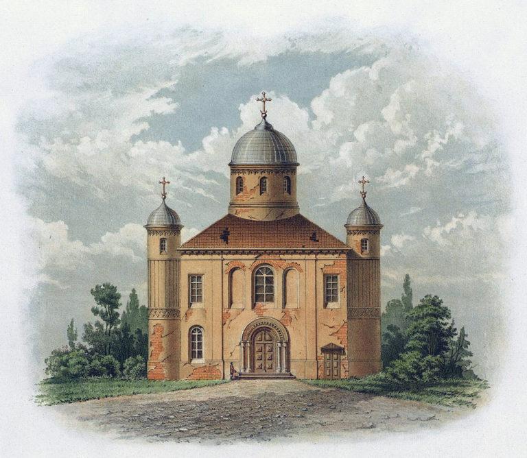 Пречистенский собор. 1348, 1511-1522, 1865-1868
