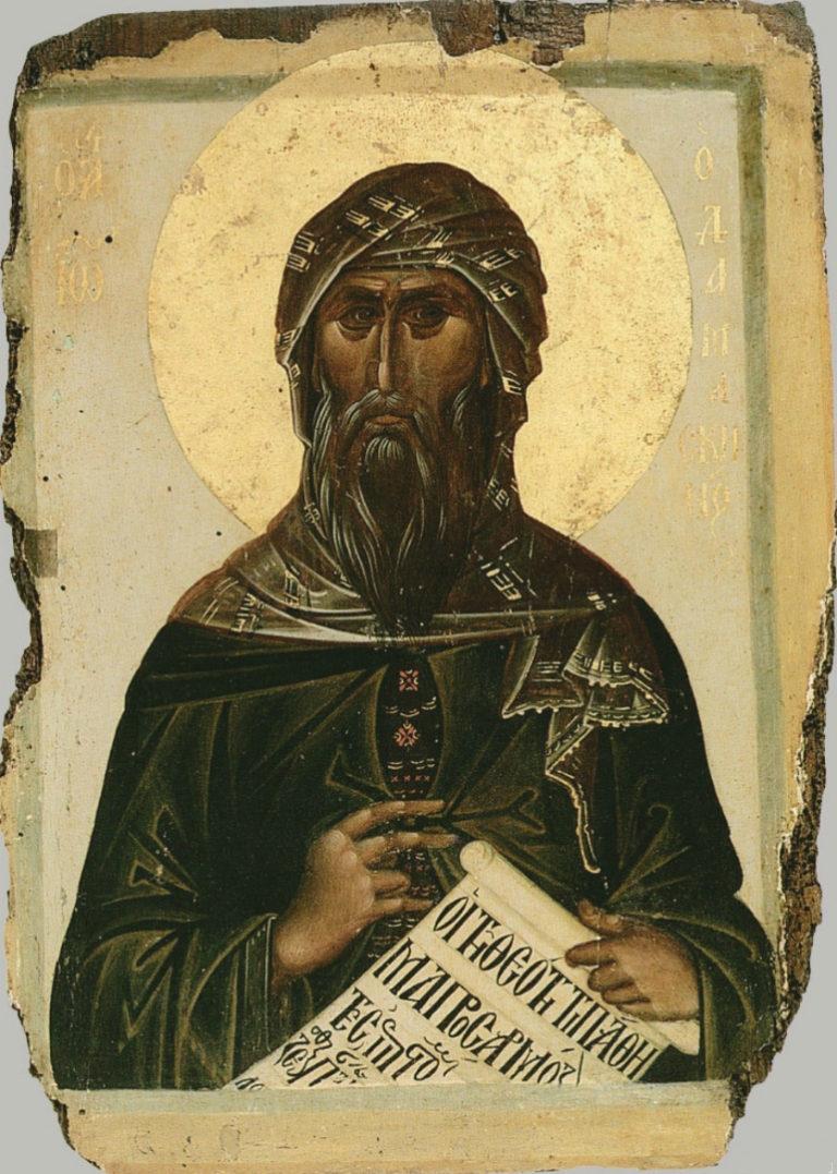 Преп. Иоанн Дамаскин. Начало XIV в.