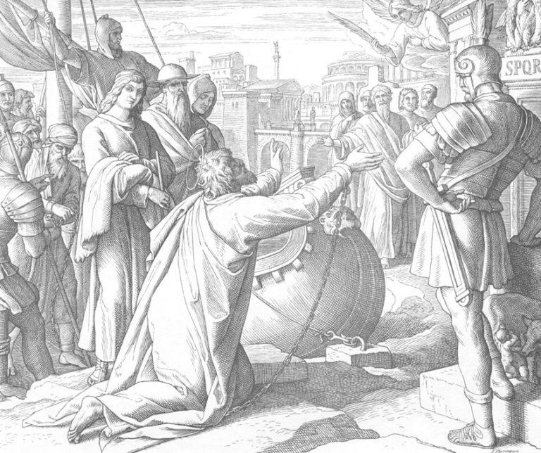 Прибытие ап. Павла в Рим. 1850–1860
