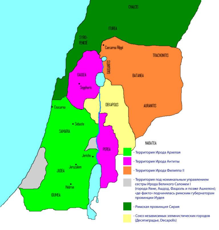Примерные границы раздела Иудеи после смерти Ирода Великого