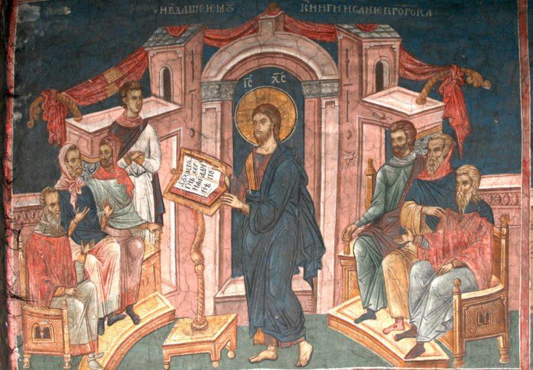 Проповедь Христа в Назаретской синагоге. XIV в.