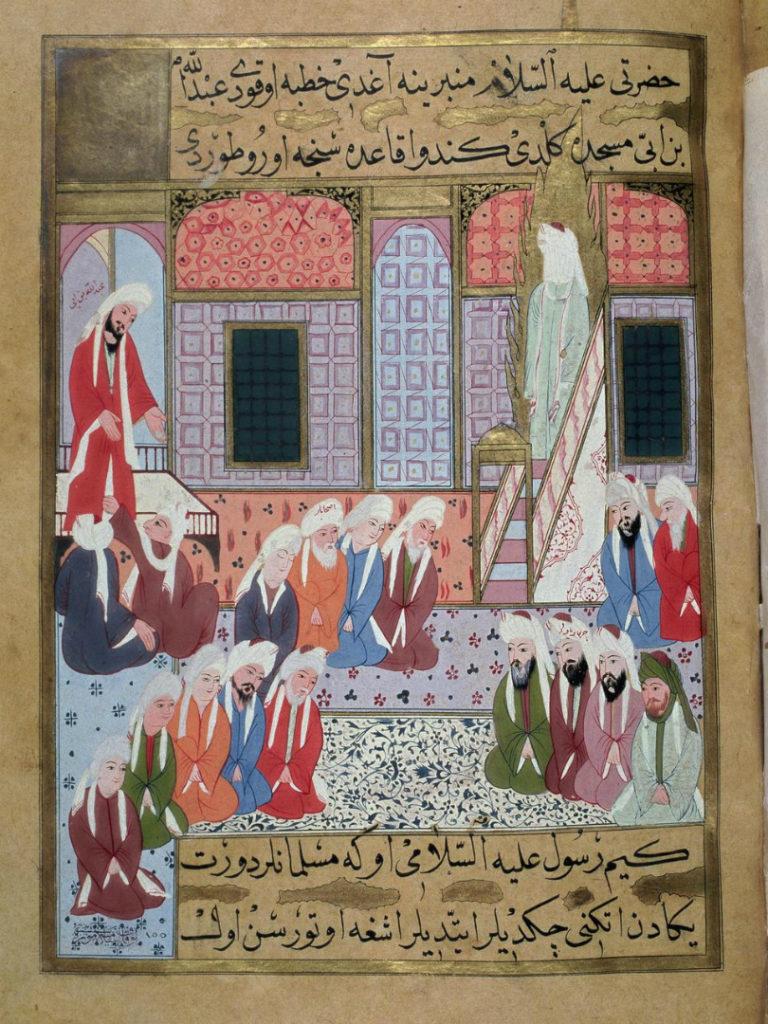 Проповедь пророка Мухаммада в мечети Медины. XVI в.