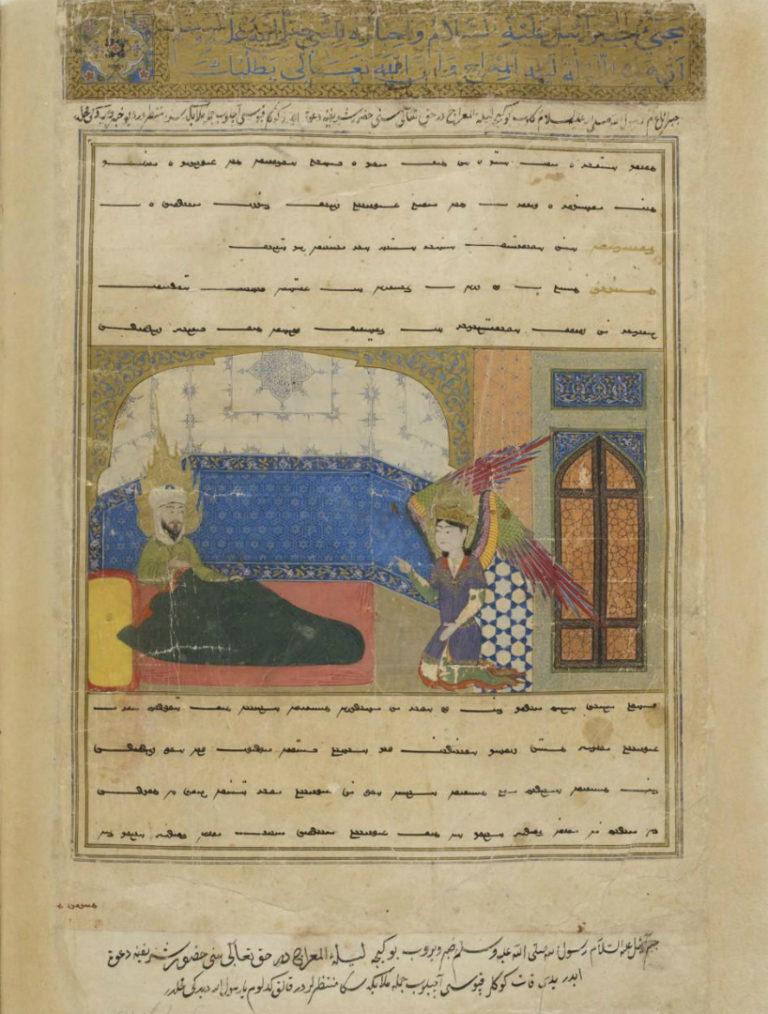 Пророк Мухаммад и ангел Джабраил. 1436